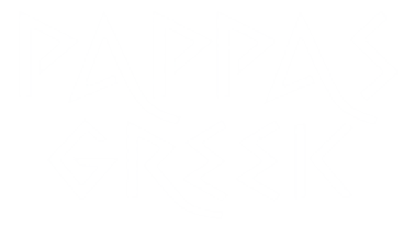 Pappas Greek Logo